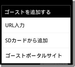 device-2012-05-09-234326_thumb10