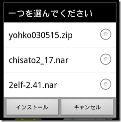 device-2012-05-09-234527_thumb6